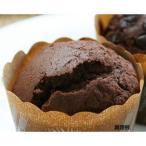 お菓子作りに! ORGRAN グルテンフリー チョコレートマフィンミックス 375g×8セット 393106 スイーツ・お菓子