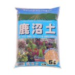 あかぎ園芸 鹿沼土 5L 10袋 ガーデニング・花・植物・DIY 弱酸性を好む植物に最適!