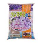 ガーデニング・花・植物・DIY あかぎ園芸 クレマチスの土 14L 4袋 保水性・通気性抜群!