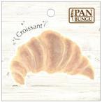 毎日をちょっとおいしく飾るパン文具♪ PANBUNGU パンのダイカットふせん 25枚 クロワッサン b116 5個セット 文具