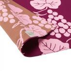 日本の伝統色で染めた「京都メイド」の風呂敷です。 京の両面おもてなし ふろしき 三巾 葡萄 ワイン色 14-052110 和装
