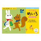 学びたい内容をより学びやすく! KUMON くもん くもんのすくすくノート はじめるめいろ SNL-11 2〜4歳 知育玩具