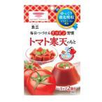 トマトを寒天ゼリーで味わう。 玉三 トマト寒天のもと 40個セット スイーツ・お菓子