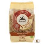 アルチェネロ 有機全粒粉スペルト小麦 ペンネ 500g 12個セット C5-46 麺類 小麦のおいしさを丸ごと味わえる!