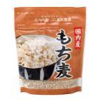 国内産 もち麦 300g 96050 ×15袋セット 米・雑穀・パン・シリアル 白米と調節しやすいバラタイプ。
