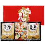 贈り物に! 九州めん自慢4食 ラーメン(博多・熊本・宮崎・鹿児島セット) MJ-AO 麺類