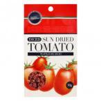 カット済み乾燥トマト MedPAX(R) メッドパックス サンドライトマト(ダイス) 30g×10個 M3 その他