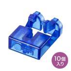 LCポートロック HKB-LC-LOCK2 PC・携帯関連 光ファイバポートのLCポートロック