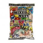 5種のナッツ詰め合わせ タクマ食品 1ポンド ミックスナッツ 10×2個入 スイーツ・お菓子