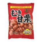 スイーツ・お菓子 タクマ食品 むき甘栗 20×2個入 そのまま食べられるむき甘栗