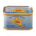 シチリア産のアンチョビのオイル漬け ペッシェアッズッロ アンチョビフィレ オリーブオイル漬け 720g 12缶セット 7126 缶詰・瓶詰