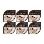 こまち食品 豆乳ぷりん 6缶セット 缶詰・瓶詰 卵・乳不使用の豆乳プリン