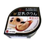 こまち食品 豆乳ぷりん 12缶セット 缶詰・瓶詰 卵・乳不使用の豆乳プリン