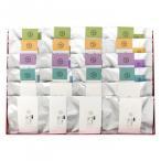 手軽に使える「だしパック」 ギフト包装 天然出汁パック 24個 極上・合わせ・鰹・鰯・宗田鰹・鯖 ×各4袋 調味料