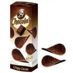 ハムレット チョコチップス 24P ダーク 12箱 100000614 スイーツ・お菓子 ベルギーチョコを軽くカールさせた軽い食感のチョコチップス♪