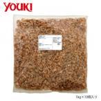 YOUKI ユウキ食品 干しえび 1kg×10個入り 212352 水産物・水産加工品 旨みが凝縮された乾燥タイプのむきエビです