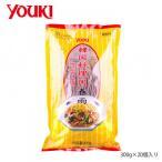 惣菜・レトルト YOUKI ユウキ食品 韓国料理用春雨 300g×20個入り 211791 熱に強く、のびにくいさつまいも澱粉の春雨です