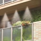 わが家でミストシャワー WJ-710 アイデアガーデニング・花・植物・DIY ポンプや電力は一切不要のエコアイテム。