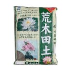 1-16 あかぎ園芸 荒木田土 2L 10袋 ガーデニング・花・植物・DIY 水性植物の植え込みに最適!
