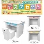 ショッピング工作 マツダ紙工業 ECOな段ボール製 幼児用 デスクセット おべんきょうごっこ/家具 イス テーブル