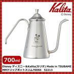 ショッピングミッキー Disney ディズニー&Kalita(カリタ)  Made in TSUBAME MMドリップポットスリム 700SS 52213/調理用品