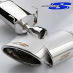 【車検対応】BORDER-S [ボーダーS] マフラー フィット ハイブリッド(DAA-GP1) 105X75 オーバル / 5zigen 5次元 エキゾースト
