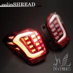 【送料無料!】フォレスター SJ5/G(前期) LEDテールランプ (メタルレッド/クリアレンズ) / FORESTER Colin-SHREAD