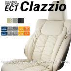 クラッツィオ ECTクラッツィオ シートカバー オデッセイ ハイブリッド(RC4) EH-2512 / Clazzio