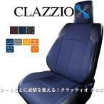 クラッツィオ クロス シートカバー ミニキャブ バン(DS64V) ES-6031 / Clazzio X CROSS