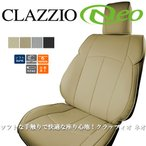 クラッツィオ ネオ シートカバー ランクル プラド(KDJ120W / RZJ120W / TRJ120W) ET-0137 / Clazzio NEO
