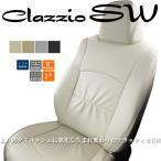 クラッツィオ SW シートカバー エスティマ(MCR30W / MCR40W / ACR30W / ACR40W) ET-0214 / Clazzio SW