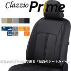 クラッツィオ プライム シートカバー ルミオン(ZRE152N / ZRE154N /) ET-1001 / Clazzio RRIME