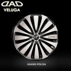 ギャルソン ヴェルーガ アルミホイール(1本) 16x5.5 +45 100 4穴(グランドポリッシュ) / GARSON VELUGA D.A.D 16インチ