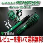 TEIN(テイン) 車高調 STREET ADVANCE BMW ミニ RE16 (品番:GSG74-21SS2) /ストリートアドバンス
