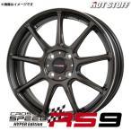 (新商品) クロススピード RS-9 アルミホイール(1本) 14x4.5 +45 100 4穴(グロスガンメタ) / 14インチ CROSS SPEED HYPER Edition RS 9
