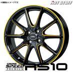 クロススピード プレミアム RS-10 アルミホイール(1本) 14x4.5 +45 100 4穴(PBK・サイドマシニング(ゴールド)) / 14インチ CROSS SPEED PREMIUM RS10
