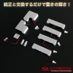 50系 エスティマ/エスティマハイブリッド 車種専用設計!高輝度 LEDルームランプ 9点セット(ホワイトLED) ACR/GSR50 AHR20 エスティマ LED ROOM LAMP