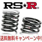 RS★R(RSR) ダウンサス 1台分 エブリイワゴン(DA17W) FR 660 TB / DOWN RS☆R RS-R