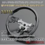 ステップワゴン RK [2009/10〜2015/3] スポーツタイプ ウッドコンビステアリング (ピアノブラック) / steering ハンドル ホイール