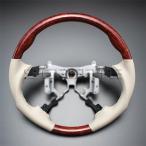 エスティマ ハイブリッド AHR20W [2006/6〜] スポーツタイプ ウッドコンビステアリング (茶木目/グレージュ) / steering ハンドル ホイール