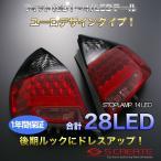 話題沸騰!フィット Fit (GD1/GD2/GD3/GD4) 前期用 後期ルックLEDレッド&スモーク コンビテールランプ