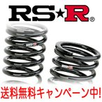 RS★R(RSR) ダウンサス 1台分 シエンタ(NCP85G) 4WD 1500 NA / DOWN RS☆R RS-R