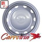 キャロウィン スチールホイール(1本) 12x4.0 +40 12Hマルチ(ハイゼットカーゴ・トラック) WD / Carrowin 12インチ