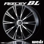 ライツレー BL アルミホイール(1本) 15x6.0 +43 100 5穴(ブラックメタリック/ポリッシュ) / 15インチ RIZLEY ビーエル
