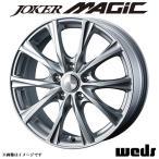 ジョーカー マジック アルミホイール(1本) 15x6.0 +53 114.3 5穴(シルバー) / 15インチ JOKER MAGIC