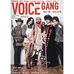 VOICE GANG Vol.5 2018 WINTER