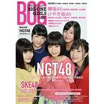 ☆BIG ONE GIRLS NO.037