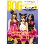 ☆BIG ONE GIRLS NO.004