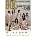 ☆BIG ONE GIRLS NO.006