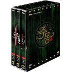 朱蒙 チュモン DVD BOX Vol.3 第35話〜第52話 韓国版 字幕無し ソン・イルグク、ハン・ヘジン